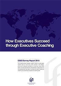 企业经营者如何借助高管教练指导取得成效